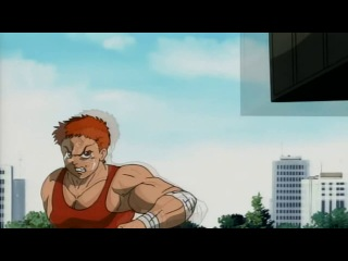 ���� ���� / Baki the Grappler 1 ����� 9 ����� (2x2)